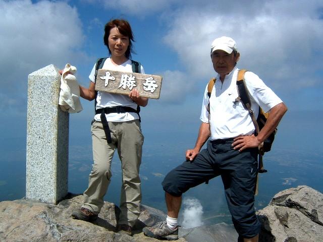 十勝岳山頂090810 051a.jpg